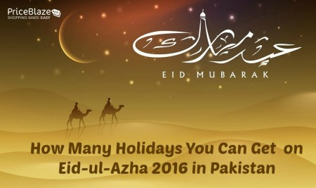 Eid-ul-Azha Holidays 2016 in Pakistan