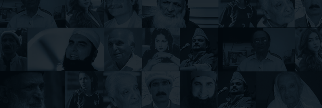 A Tribute To All Those Distinguished Personalities Of Pakistan That We Lost In 2016.