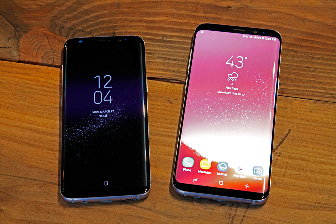 samsung-galaxy-s8 & S8 Plus price in Pakistan