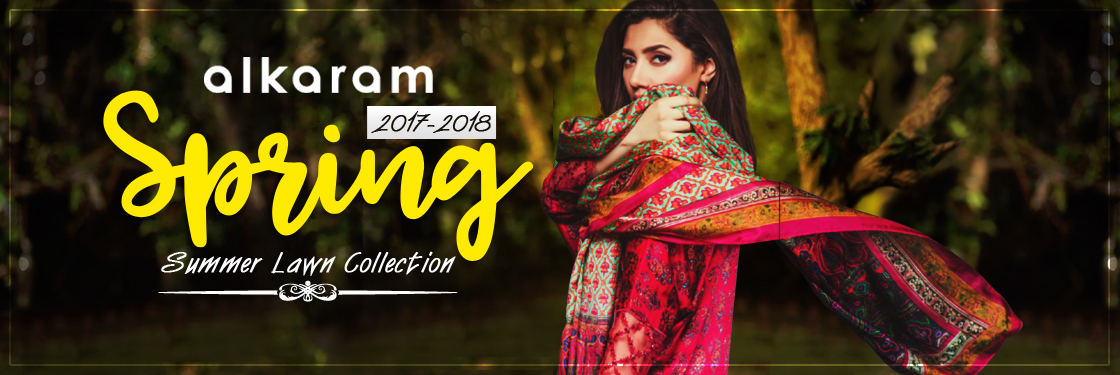 Al Karam Spring Summer Lawn Collection 2017-2018