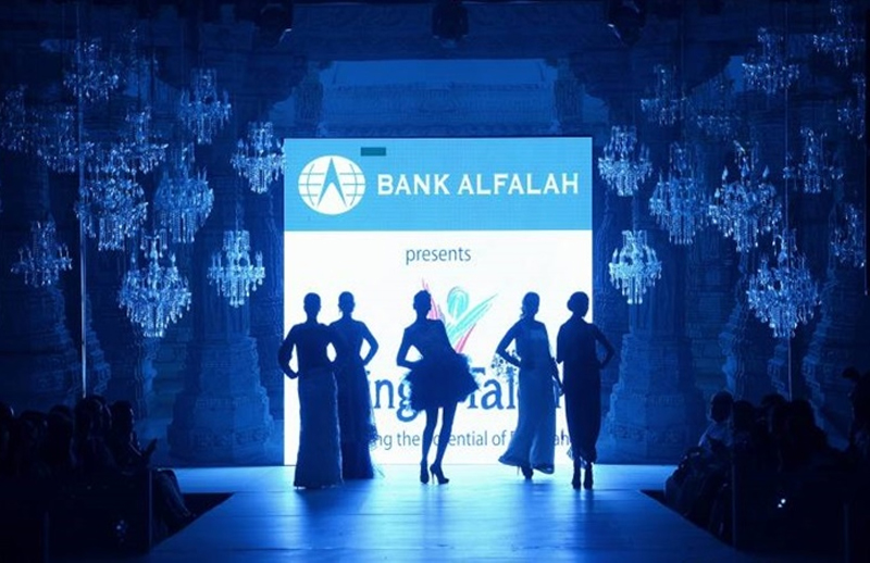 Bank Al Falah Rising Talent