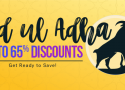 Eid ul Azha Deals 2017 Pakistan | Bakra Eid Deals and Discounts | Bakra Eid Shopping